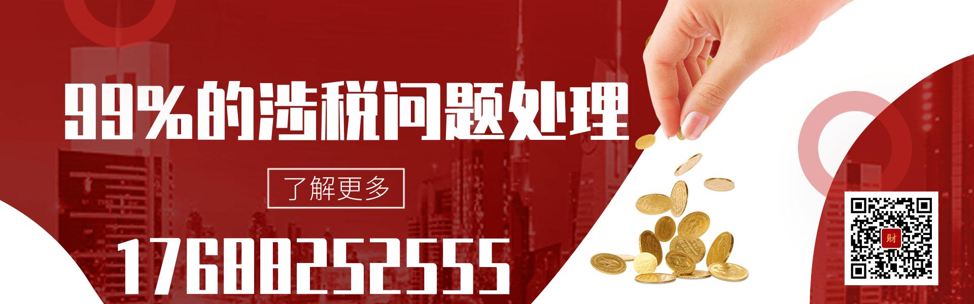 商务风金融安全大会邀请函banner@凡科快图 (1).png